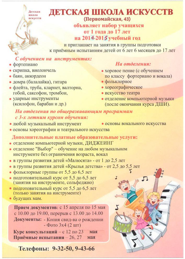Областной семинар школа директора