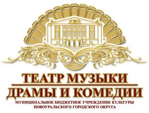 афиша концерты в новосибирске на апрель